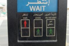 2013-TL-Dubai-4.Tag-1434