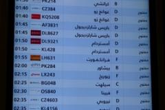 2013-TL-Dubai-5.Tag-1591